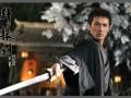传游戏改编的电视剧《轩辕剑6》大陆代理权已确定 为一线厂商