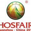 第十一届广州国际酒店设备及用品展览会