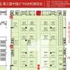 第三届中国(广州)衣柜展览会