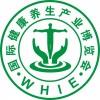 2013第三届(成都)养生产业博览会