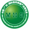 2014第23届广州国际医药保健品展览会