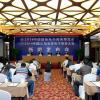 2015中国国际电子商务博览会