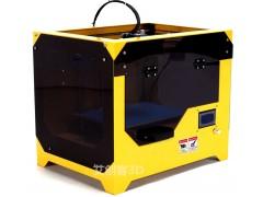 创业商机--3D打印机,新兴市场,全国招商代理,一件代发