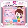 卫生巾代理|卫生巾厂家批发代理魅力空间卫生巾