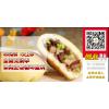 南通加入【菜斗肉】特色包子加盟 品味包子的美味