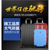 全球独家研发材料制品拉杆箱行李箱箱包一件代发