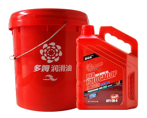 多姆红倍捷商务重卡专用油 柴油价格 机油品牌 机油价格