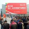2019第30届京正广州国际孕婴童产品博览会