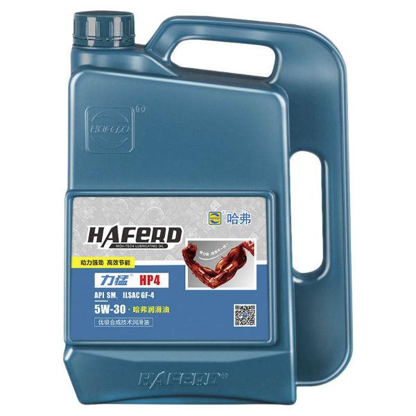 哈弗润滑油优质合成机油加盟招商