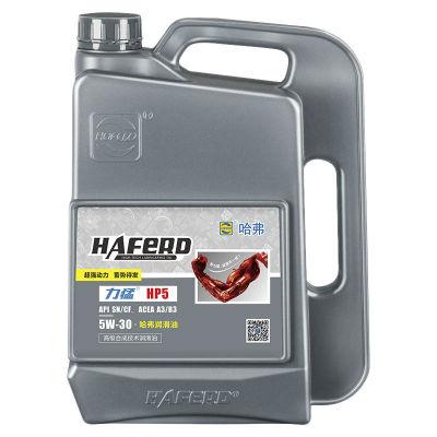 哈弗润滑油高级合成机油代理招商