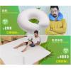 泰国进口纯天然乳胶床垫招商
