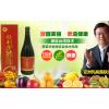 源自台湾生命健康产品恒利康酵素代理加盟
