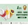 上海一点点奶茶加盟前景怎么样
