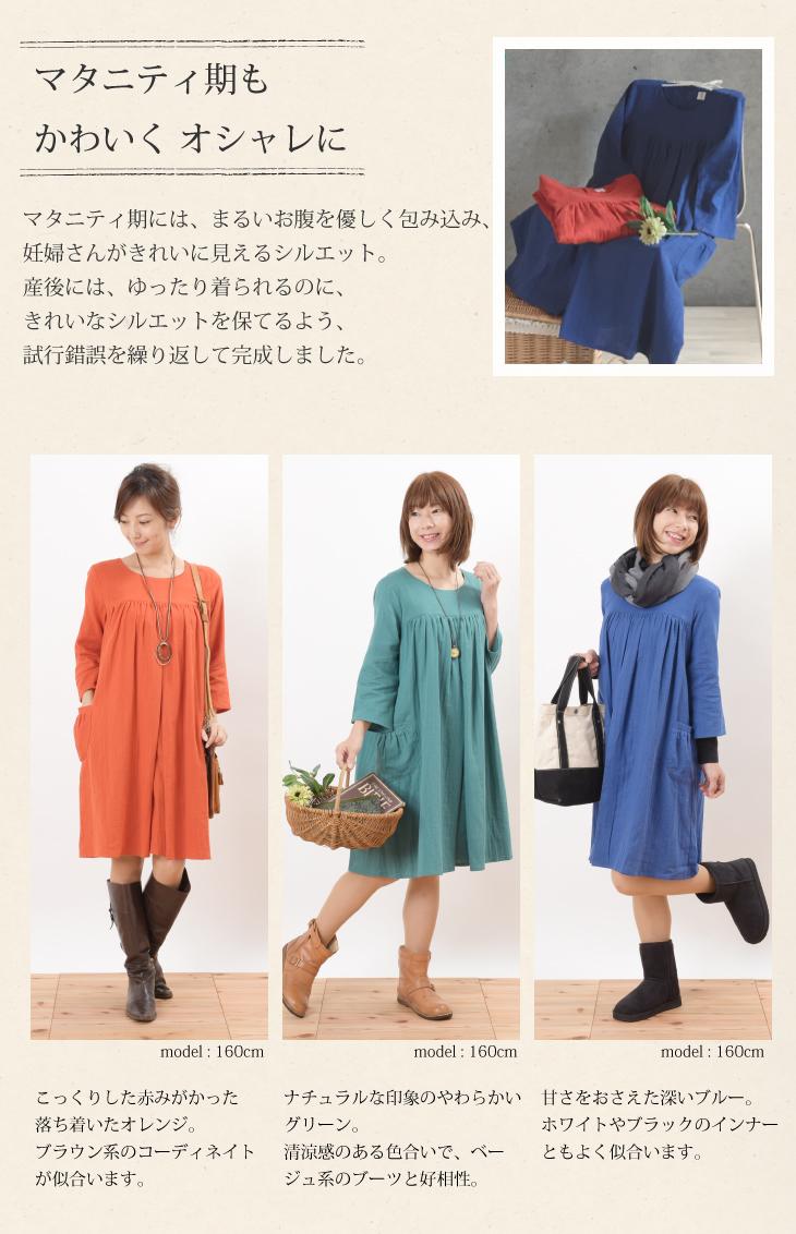 日本高端授乳服mo-house品牌