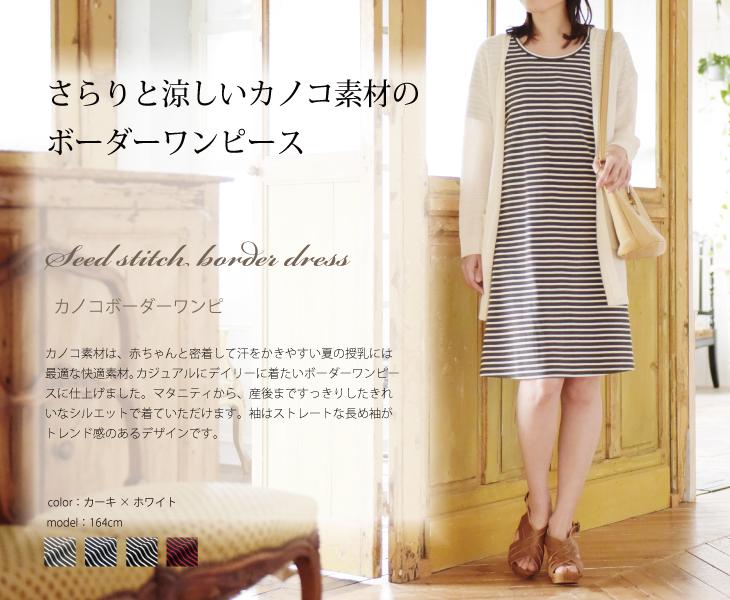 日本一线高端内衣品牌MO-HOUSE中国招商