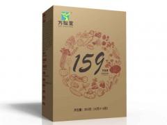 微商电商火爆炒作产品159素食全餐减肥代餐粉