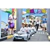 儿童娱乐项目儿童乐园设备-梦想城游乐设备