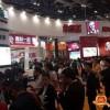 SFE2018第28届(春季)上海国际连锁加盟展览会