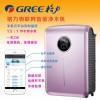格力净水机 净水器智能净水机,物联网净水机招商代理
