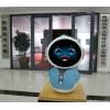 智能机器人、智能周边诚招全国各省市级代理商