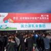 2019第29届京正北京国际孕婴童产品博览会