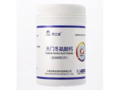 钙立速孕妇纳米氨基酸螯合钙中老年人天门冬氨酸钙 全国招商代理