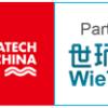2019上海国际环保水处理展