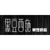 黑豆西施黑豆腐店火爆招商