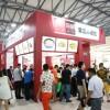 2018上海餐饮连锁加盟及特许经营展览会