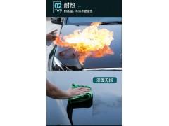 车漆纳米镀晶 德国品质  市场巨大  利润300%
