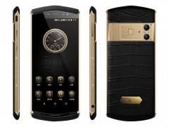 财富共享手机