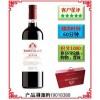 巴富乐B918 赤霞珠红葡萄酒