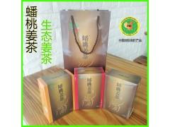 地标产品蟠桃姜茶全国诚招代理