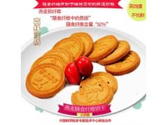 永昶高纤膳食燕麦饼干无蔗糖招代理商