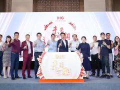 洲际酒店集团新签15家特许加盟酒店 进一步深入三四线城市