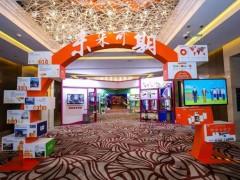 国内旅游市场需求旺盛 国际酒店品牌逐步放开在华特许经营