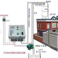水塔自动抽水控制器 全自动排水排污水塔水控制器