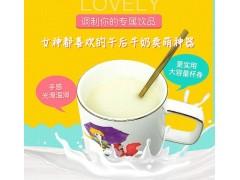 小王子马克杯女生高档骨瓷陶瓷杯生日礼物创意水杯