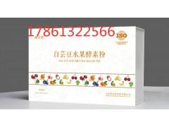 白芸豆水果酵素粉现货产品代理批发排毒排油瘦身一件代发