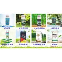 微生物菌剂、生物有机肥招代理
