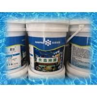生态池漆,水性环保的水池防水防腐专用涂料