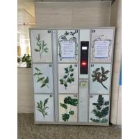 智能寄存柜   小区信报箱   智能储物柜  智能手机柜