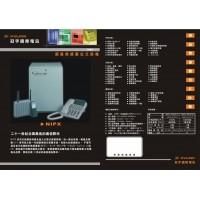 诚寻代理新一代IPPBX数字程控交换机