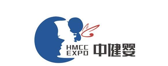 2020中健婴(HMCC)托育加盟及用品博览会