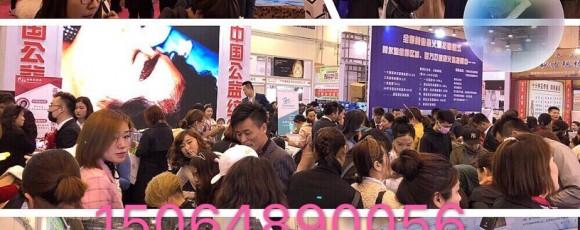 2020年山东济南美容化妆品艾灸养生减肥博览会6月22至24