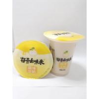 奋豆食品原味豆奶150/250/300ml全国诚招代理