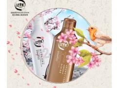 广州汉草臣被质疑借国妆洗发水发展代理商模式疑似传销