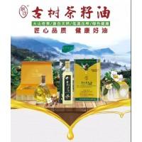 (侗坊古树茶油)贵州大山里的茶油,诚邀请您代理品牌