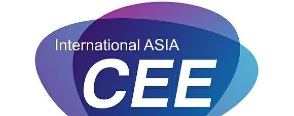 2021北京国际消费电子博览会