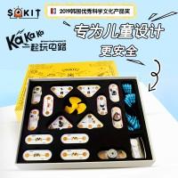 SOKIT韩国烁科系列电路玩教具